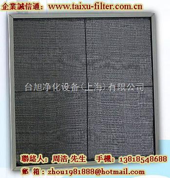铁框初效过滤网,黑色布过滤网,铝框初效过滤网
