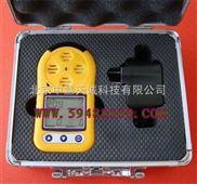 便携式一氧化氮检测仪/便携式NO检测仪 ZH6160