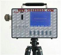 全自動粉塵快速測定儀/直讀式粉塵濃度測量儀/大氣顆粒物測定儀ZH6187