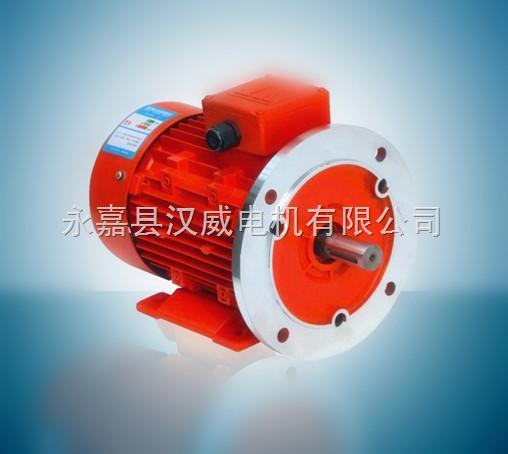 为了减轻电机重量,h63~280接线盒用铝合金压铸
