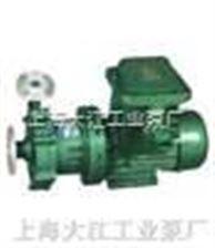 50CQG-40-160高温磁力驱动泵