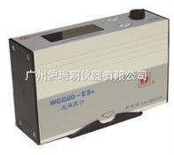 科仕佳光澤度計WGG60-ES4、光澤單位 0~199