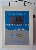 DWS-51型钠离子浓度计南京科环