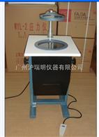 透明塑料應力儀WYL-2/上海應力儀WYL-2