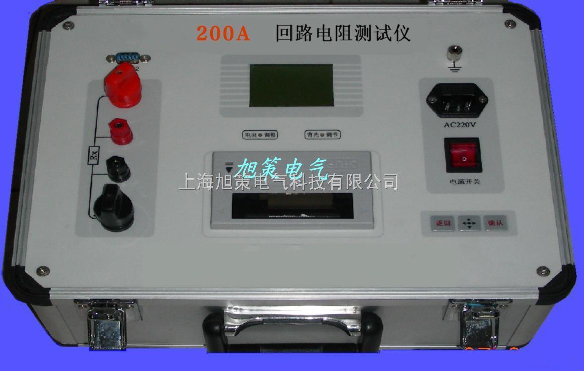 开关回路电阻测试仪是采用数字电路技术和开关电源技术相结合设计而成。它适用于开关控制设备的接触电阻、回路电阻的测量。其测试电流采用国家标准推荐的直流100A/200A。可在电流100A/200A的情况下直接测得回路电阻和接触电阻,并用数字显示出来。开关回路电阻测试仪测量准确、性能稳定,适用于电力、供电部门现场高压开关维修和高压开关厂回路电阻的测试。回路电阻测试仪别称:高精度回路电阻测试仪,接触电阻测试仪,接触回路电阻测试仪。本仪器具有体积小、重量轻、抗干扰能力强、精度高、操作方便、保护功能完善等特点。