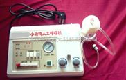 小动物呼吸机/小动物人工呼吸机(国产)