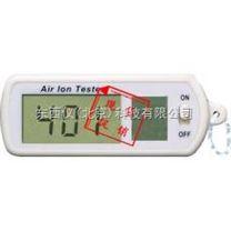 Mini Air Ion Tester/空氣負離子檢測儀/空氣負離子測試儀(現貨促銷)