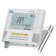 上海北京广州供应双路高精度温度记录仪L93-2+ 数字显示 温度计