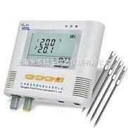 批量供应四路高精度温度记录仪L93-4+ 温度计 温度表 测温仪