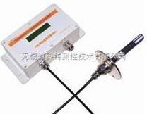HTDT2-HTX102-分体式温湿度变送器