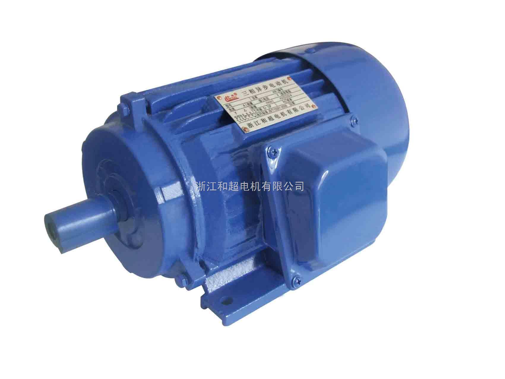 空压机专用三相电机 气泵电机