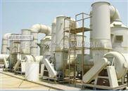 氮氧化物废气净化塔,氮氧化物吸收塔