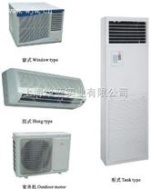 三亚防爆空调厂家15800463857