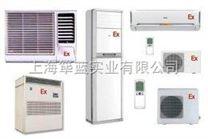 贵州防爆空调厂家15800463857