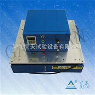 GT-F新款电磁垂直式振动试验台