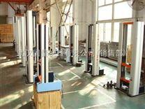鋁箔拉伸試驗機(拉伸強度/延伸率)(配置氣動夾具,高精度電子引伸計)
