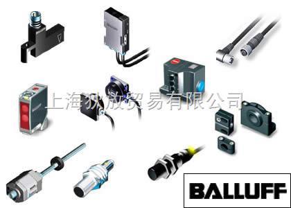 balluff接近开关-上海狄放贸易有限公司