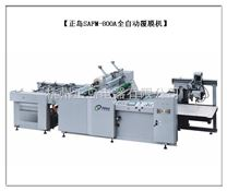 印刷品专用覆膜机哪个厂家好