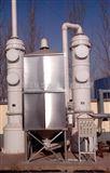 NBL鱼粉饲料厂除臭设备