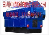 中鼎锅炉10吨燃煤蒸汽锅炉省煤器受热面积