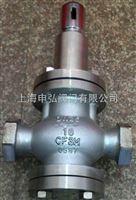 Y12X内螺纹水用减压阀
