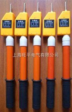 ydq-ii 声光验电笔