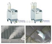 哪种工业加湿器比较好?超声波工业加湿器