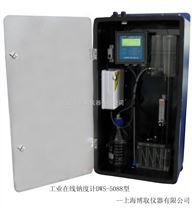 工業鈉度計,在線鈉度計,上海鈉度計分析儀,鈉離子檢測儀
