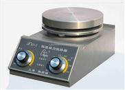 高溫保護型攪拌器 X85-2恒溫磁力攪拌器