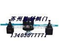 苏州GA44H型双杠杆安全阀厂家价格,苏州安全阀供应