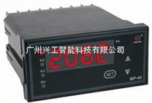 數字壓力控制器 尺寸:96*48