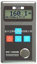 DC-1000B超聲波測厚儀供應
