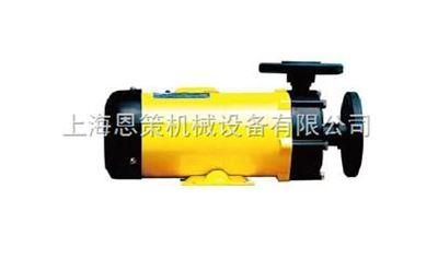 PS日本世博PAN WORLD磁力泵PS系列
