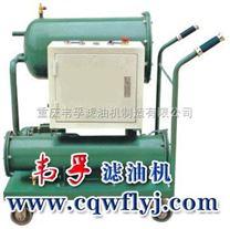 过滤设备、燃油、轻质润滑油滤油机、