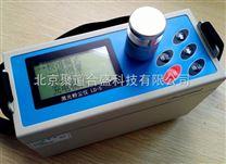 細顆粒物(PM2.5)粉塵檢測儀
