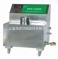 加湿机 超声波加湿机 高压喷雾加湿机 通风降温工程 加湿工程
