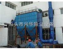 洗煤厂除尘器 洗煤厂破碎机除尘器 洗煤厂筛分机除尘器