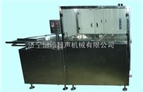 HSXP係列全自動超聲波洗瓶機