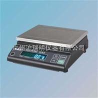 JJ3000電子天平,3000g/0.1g電子天平《雙杰JJ3000》