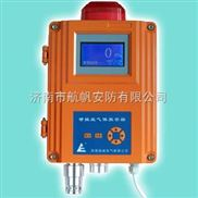 QB2000F單點壁掛式氫氣檢測報警器