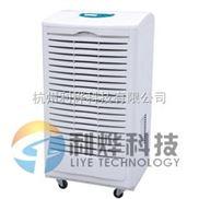 茶叶除湿机是冷冻除湿机的应用范畴之一