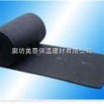 华美橡塑保温板,橡塑发泡,橡塑保温材料价格