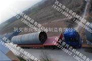 汙泥烘幹機betway必威手機版官網在物料的配置上的貢獻www.xnhongganji.com