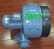 HTB100-203全風透浦多段式鼓風機