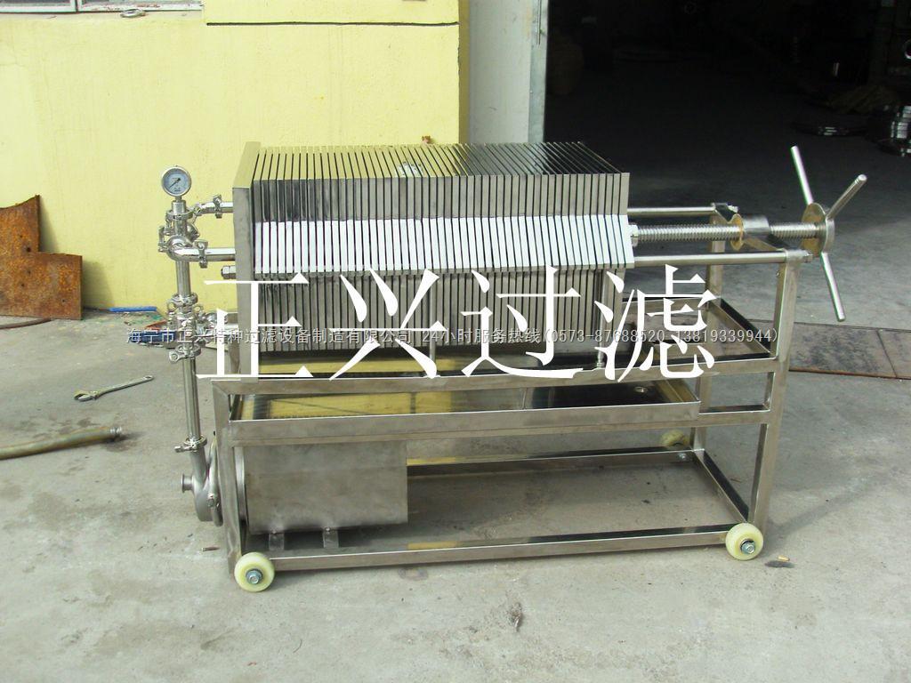 卧式方型板框过滤器(机)