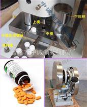 小型圓型壓片機/圓形壓片機 報價