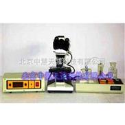 气压分析式铁谱仪系统 型号:BUETP-X2