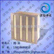 天津V型组合式高效过滤器(W型高效空气过滤网)