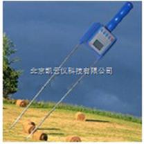 雙杆式糧棉水分測定儀