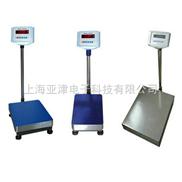 """黑龙江100公斤电子台秤""""150公斤电子台秤价格"""""""
